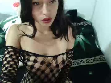 [21-01-20] hiddendiamont_18 record public show video from Chaturbate.com