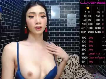 [28-05-21] ivhory public show from Chaturbate