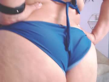 [26-04-21] bigasslatina_ chaturbate toying record