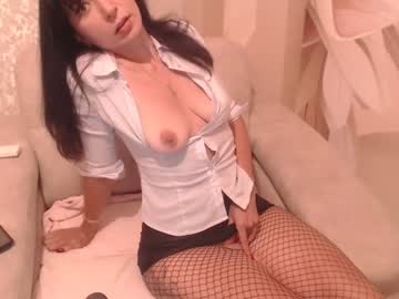 [18-07-20] depraved_butterfly chaturbate dildo record
