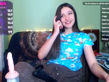[07-03-21] jane_goddes public show video from Chaturbate