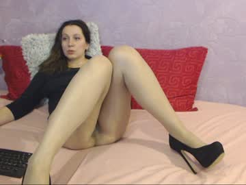 [15-01-20] exquisite_amanda public webcam