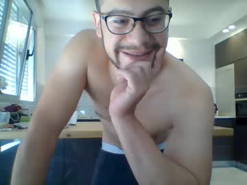 [27-08-20] maylevy12 video with dildo from Chaturbate.com