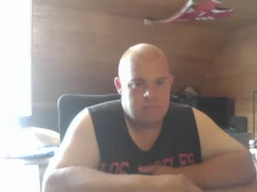 [25-07-21] freikorp record show with cum from Chaturbate.com