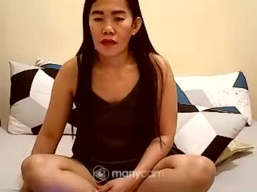 [06-06-21] girl_nextdoor record show with toys from Chaturbate