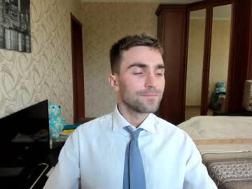[23-08-20] mikhaaaeel record video with dildo from Chaturbate.com
