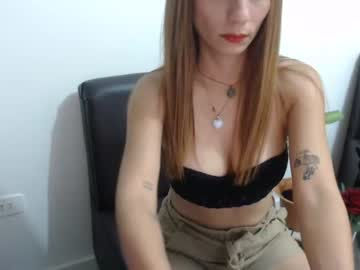 [03-03-21] sweetgirldemon record private show video from Chaturbate