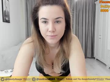 [10-02-20] anayscaandy video with dildo from Chaturbate.com