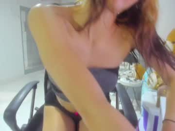 [16-02-21] rosse_marye record private webcam from Chaturbate.com