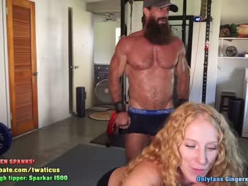 [26-07-20] ginger_little premium show video from Chaturbate.com