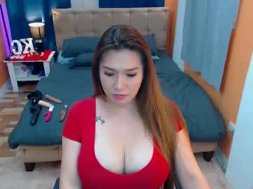 [18-12-20] urnaughtysexypinay record cam video from Chaturbate.com