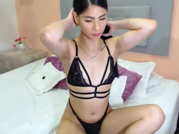 [17-06-20] stormeass record private XXX show from Chaturbate.com