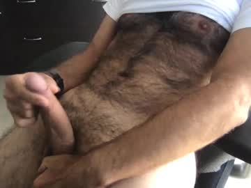 [13-01-20] invisible_brad record show with toys from Chaturbate