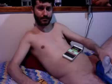[07-06-21] kissofthedeath83 record webcam video from Chaturbate