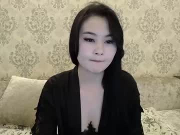 [12-01-21] sweet_est private sex show from Chaturbate