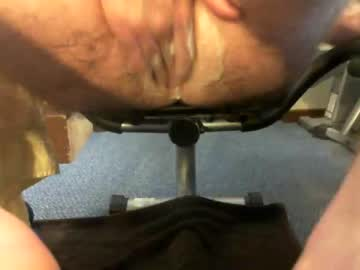 [24-01-21] phil_up record video with dildo