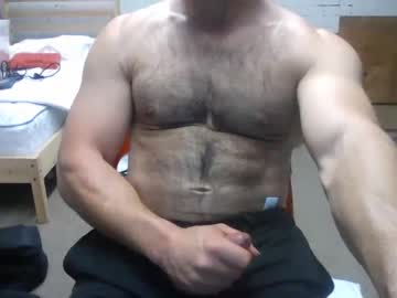 [07-11-20] dzowhat public show video from Chaturbate