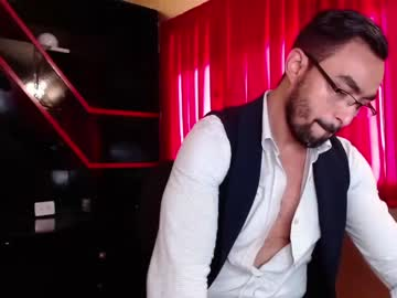 [02-07-21] _latin_ryan record show with toys from Chaturbate
