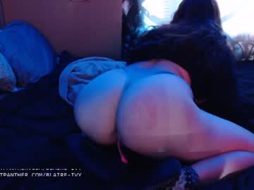 [02-04-20] blairesbody record private webcam from Chaturbate