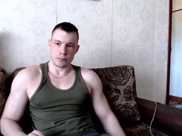 [06-05-20] hunki_oliver private from Chaturbate