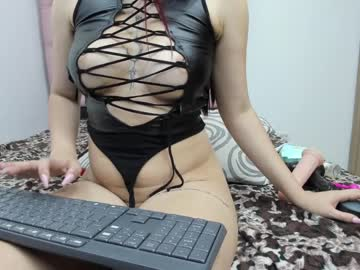 [26-01-21] _nohelia_sexdirty_ record public webcam video from Chaturbate.com