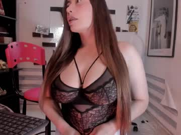 [23-08-20] freyjashine_x video with dildo from Chaturbate