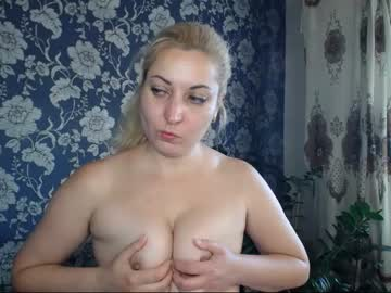 [04-07-20] ohsweetiren chaturbate video with dildo