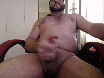 [15-08-20] ghala private XXX video from Chaturbate