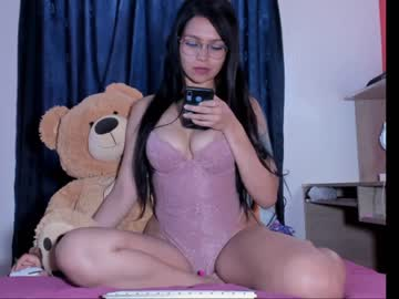 [16-02-20] lunaa_staar record video with dildo