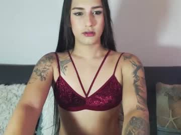 [24-06-21] luisa_doll public show from Chaturbate.com