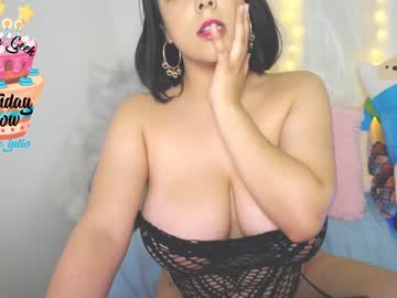 [21-07-20] sabrina_geek chaturbate public webcam