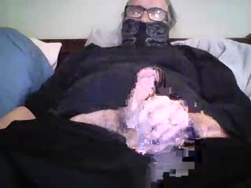 [13-12-20] ghost2534 record video with dildo from Chaturbate.com