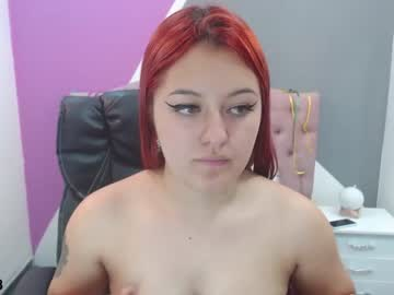 [16-05-21] sweet_skky chaturbate video with toys