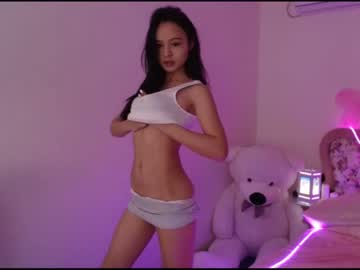 [23-02-20] lusioming record webcam video from Chaturbate.com