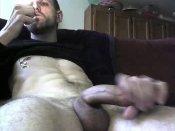 [11-07-21] mikebiggs1989 record video with dildo from Chaturbate