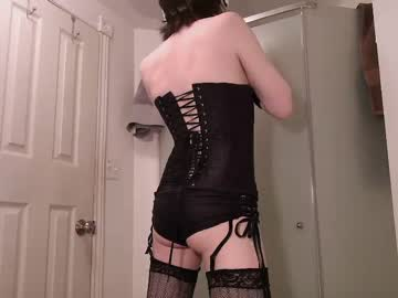 [26-06-20] red_october_sub private webcam