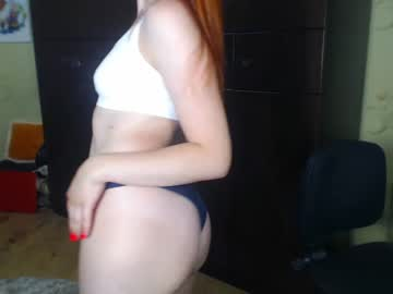 [12-07-20] _sweet_dream_ record private show from Chaturbate.com