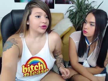 [15-03-21] partylesbiiian record private XXX video from Chaturbate