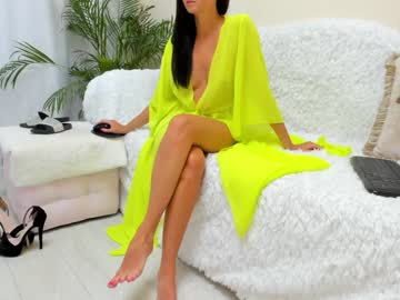 [24-06-21] angelqueen1 record video from Chaturbate