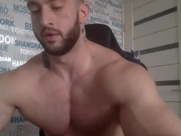 [07-10-20] panda_muscle record private from Chaturbate.com