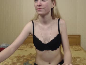 [12-03-21] girl_summer97 record private show from Chaturbate.com