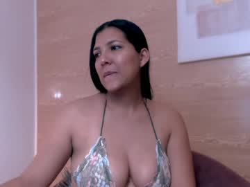 [21-12-20] giselle_blue video with dildo from Chaturbate