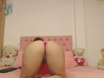 [11-09-21] kittylittlepink record private XXX show