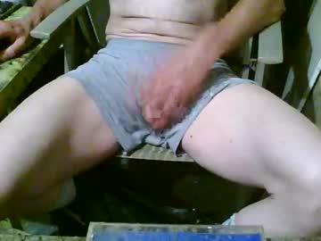 [26-07-20] giftedbiker11 record video with dildo