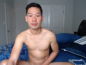 [09-04-21] vietnamese23 private show from Chaturbate.com