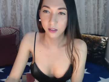 [19-02-21] xtschanel69x private XXX show from Chaturbate.com