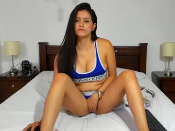 [12-01-21] emily_parker3 record private show