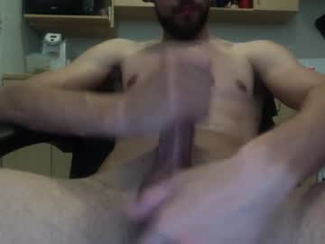 [13-07-20] tannerman92 video with dildo from Chaturbate