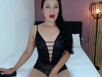 [31-08-20] namiroller record private sex video from Chaturbate.com