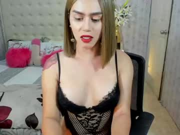 [12-01-21] sweetescortkylie record webcam show from Chaturbate